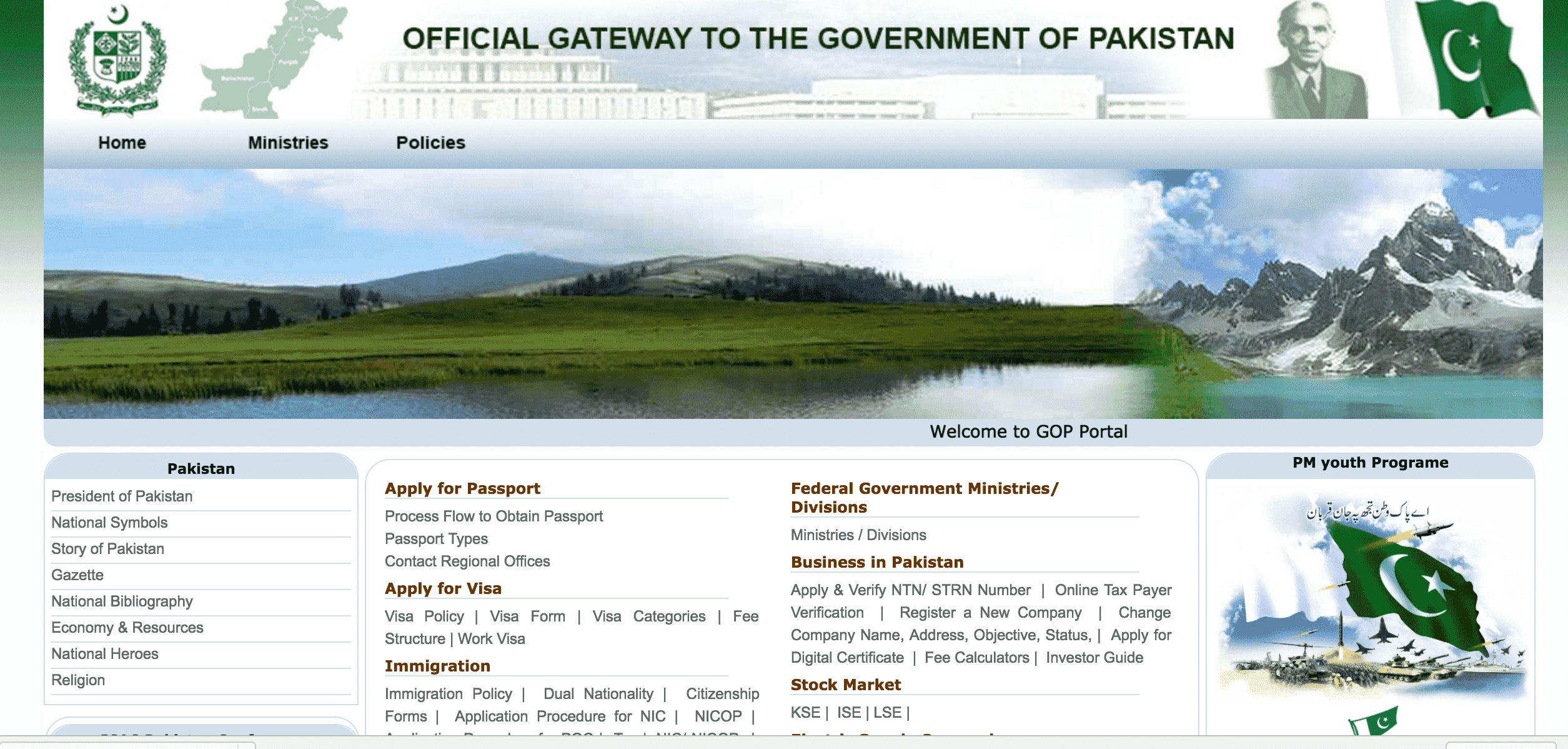Performance Audit - Pakistan Govt Portal